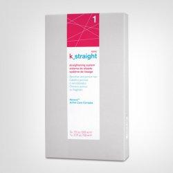 Lakmé K.Straight Ionic Monodose Kit